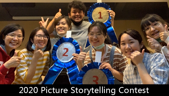2020 Picture Storytelling Contest Ended successfully!